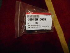 LG Washing Machine Door Lock Switch NEW Part Free Shipping (D-5)