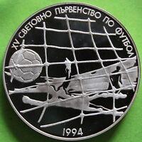 BULGARIE 500 LEVA 1994 ARGENT