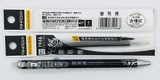 AIHAO 4530 0.5mm retractable Erasable GEL pen 1 pen + 2refill BLACK (I)