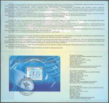 2004 Kazakhstan Space Booklet
