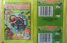 (1) Full Pack Russian Garbage Pail Kids GPK