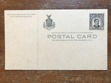 Unused Philippines 2C Postal Stationery Card - ref166