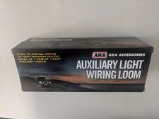 ARB AUXILIARY LIGHT WIRING LOOM 3500440