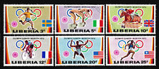 3c-25c, LIBERIA 'Olympic Games - Munich 1972' Stamps set of 6, issued 1972 - CTO