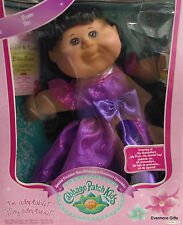 "CABBAGE PATCH KIDS CPK SPECIAL OCCASION 14"" DOLL BILLIE JESSIE FEBRUARY 18 NIB"