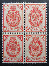 Russia 1902 57 MH/MNH OG Russian Imperial Empire Coat of Arms Block $160.00!!
