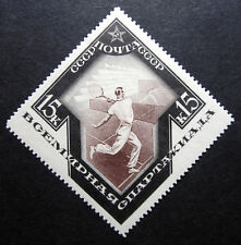 Russia 1935 565 MH OG 15k Russian Spartacist Games Tennis Issue $220.00!!