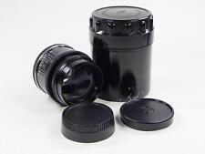 Vintage 85 f/2 JUPITER-9 Zenit KMZ. Professionally adapted for Nikon s/n 7808813
