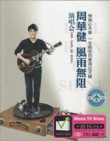 Emil Chau Wakin 周華健 1996 & 1994 The Concert  (Karaoke & MTV) 2 DVD _Region 0