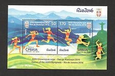 SERBIA-MNH-BLOCK-SPORT-OLYMPICS-OLYMPIC GAMES RIO DE JANEIRO,BRASIL, BRAZIL-2016