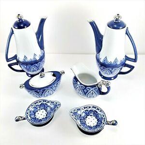 Vtg Bombay Blue White 13 piece Tile Tea Set Teapots cups Strainer Sugar  Creamer