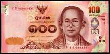 THAILAND  - 100  BAHT  ND (2015)   Prefix 4A - P 127  Uncirculated Banknotes