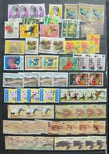 848-20  71 Used Malaysia Stamps Accumulation