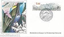 1984**FDC 1°JOUR**25E CONGRES INTERNATIONAL DE GEOGRAPHIE**TIMBRE Y/T 2327
