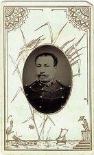 Photo cdv ferrotype : Portrait d'un militaire dragon au 24ème régiment vers 1882