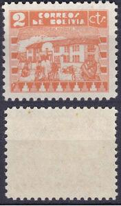 Bolivia 1938 School Sc-242 Orange Brown MVLH - US Seller