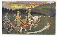 1917 Art Nouveau Strong Men by Romanovsky Романовский  Russian Vintage Postcard