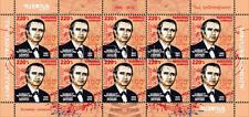 Armenia MNH** 2020 Mi 1156 Prominent Armenians Alexander Arutiunian composer