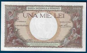 Romania assortment of 15 year and issue varieties! P46 is almost Uncirculated