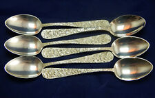 """(6) Stieff ROSE Repousse Sterling Silver 6"""" Teaspoons NO MONOGRAM"""