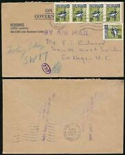 TANZANIA OFFICIALS to GB AIRMAIL ADDRESSED with E62 OVAL 1972 EXCHEQUER DEPT HS