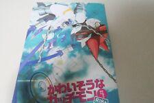 Doujinshi DIGIMON Gatchimon main (A5 64pages) Negimeshiya Anthology furry kemono