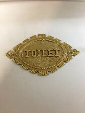 Brass Sign Toilet