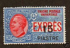 Italy Off Turkey Sc E4 MLH. 1922 15p on 30c Special Delivery, Scarce