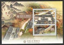 SOUTH KOREA 2015 UNESCO WORLD HERITAGE NAMHANSANSEONG SOUVENIR SHEET 2 STAMPS