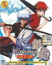 Gintama Anime DVD (Vol.1- 65) with English Subtitle