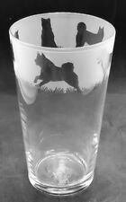 More details for akita frieze boxed 57cl conical 1 pint glass