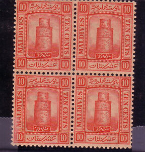 Maldive Islands: 1909; Scott 10, block 4, mint LH. High value set, EBMD01