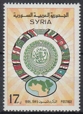 Syrien Syria 1995 ** Mi.1930 Arabische Liga Arab League Flaggen Flags Emblem