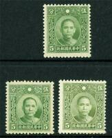 China 1939 Chung Hwa 5¢ Sun Yat Sen Trial Printing MNH w/ Normal MNH I751