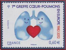 2012 FRANCE N°4674** 1° GREFFE COEUR POUMONS MEDECINE, heart-lung transplant MNH