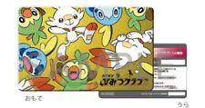 RARE Pokemon Sword Shield Reservation Limited Bonus Secret Club Key Card JAPAN