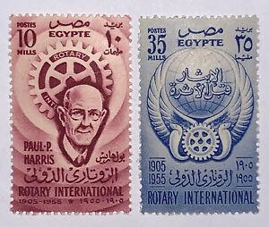 Travelstamps: Egypt Stamps Scott #378-379 Rotary Mint Original Gum Hinged