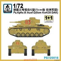 S-model 1/72 PS720016 Pz.Kpfw.III Ausf.G 5cm KwK38 DAK (1+1)