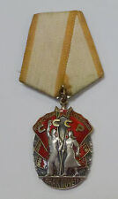 {BJSTAMPS}  Russian Soviet Order of The Badge of Honour USSR #840217