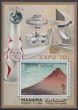 Manama 1970 ** Bl.64 A EXPO Osaka Japan Spulpturen sculptures