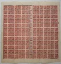 India Travancore 1943 2ca on 1 1/2ch perf 12.5 sheet of 168 MNH SG 73 £294.00