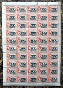 DOMINICA 1954 - 1c Complete Sheet of 50 DH8
