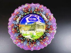Athens Acropolis Greece Souvenir Plate 25 CM, Ceramic Plate ,(4)