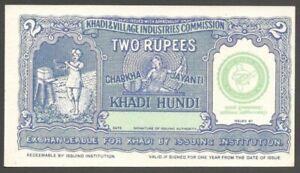AOP India GANDHI 1967 Khadi hundi 2R unused