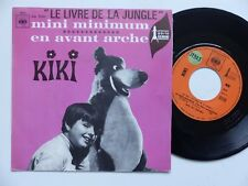 BO Film Le livre de la jungle KIKI Mini minimum 3879 FRANCE Discotheque RTL