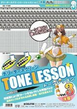 DELETER Screen Tone Lesson Vol.3 Clothes JAPAN How to Draw Manga Set COMMIC