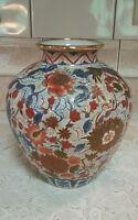 Vintage Large Asian Hand Painted Porcelain Vase Floral & Gold Gilded Signed
