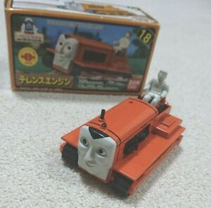 Discontinued BANDAI Thomas & Friends TERENCE Engine Collection Series Die-cast