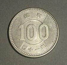 Silbermünze 100 Yen Japan Silber 0,600 1959 Münze