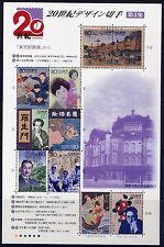 Japan 2007 20th Century Series No 3 Mini Sheet stamps